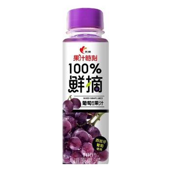 光泉 果汁時刻-葡萄綜合果汁(290ml)
