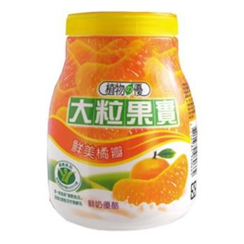 植物的優 鮮美橘瓣(500g)