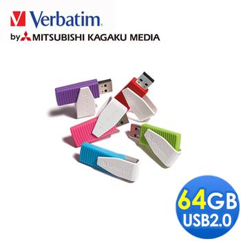 Verbatim 威寶 64GB USB2.0 SWIVEL 旋轉型 隨身碟(紫色)