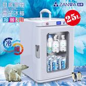 《ZANWA晶華》冷熱兩用電子行動冰箱/冷藏箱/保溫箱/孵蛋機 CLT-25A(CLT-25A)