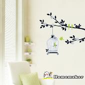 《Decoin》籠中鳥-創意造型壁貼(HS-LWST11)(50cmX70cm)