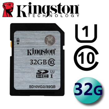 金士頓 Kingston 32GB 80MB/s SDHC UHS-I Class10 記憶卡