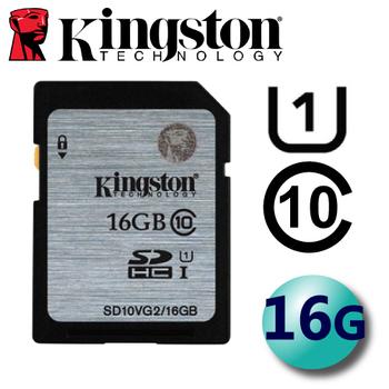 金士頓 Kingston 16GB 80MB/s SDHC UHS-I Class10 記憶卡