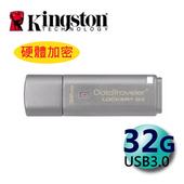32GB DataTraveler Locker+ G3 加密隨身碟 (DTLPG3)