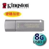 《金士頓 Kingston》8GB DataTraveler Locker+ G3 加密隨身碟 (DTLPG3)