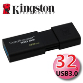 《金士頓 Kingston》32G DataTraveler100 G3 USB3.0 滑蓋式隨身碟 (DT100G3)