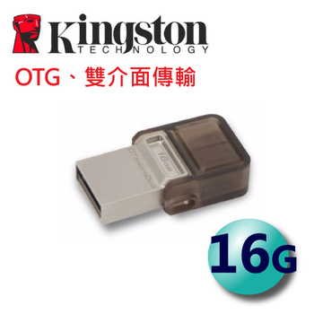 金士頓 Kingston 16GB DataTraveler microDUO OTG隨身碟 (DTDUO)