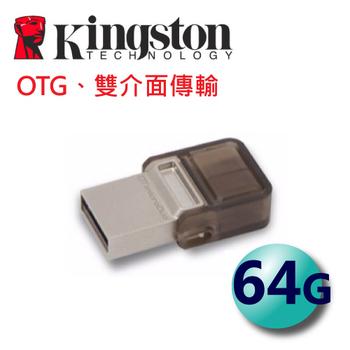 金士頓 Kingston 64GB DataTraveler microDUO OTG隨身碟 (DTDUO)