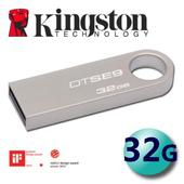《金士頓 Kingston》32GB DataTraveler SE9 USB2.0 隨身碟 (DTSE9)