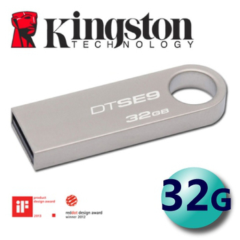 《金士頓 Kingston》32GB DataTraveler SE9 USB2.0 隨身碟 (DTSE9)