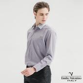 《Emilio Valentino 范倫提諾》都會經典長袖襯衫-淺灰(XL)