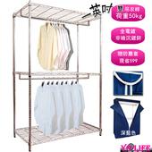 全電鍍雙吊桿(粗)衣櫥組-贈防塵套 (91x46x180公分)