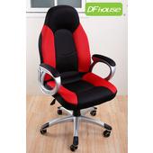 《DFhouse》桑德斯多功能賽車椅(紅色)