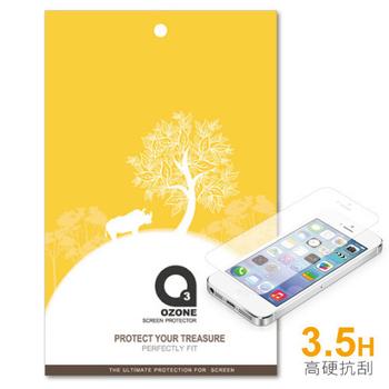 HUAWEI MediaPad M1 8.0 平板螢幕保護貼 專用螢幕保護貼