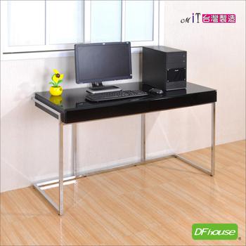 DFhouse 阿凡達高級鏡面時尚桌(兩色可選)(白色)