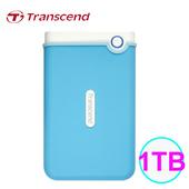 《Transcend 創見》25M3B 1TB 2.5吋 防震軍規行動硬碟(藍)(TS1TSJ25M3B)