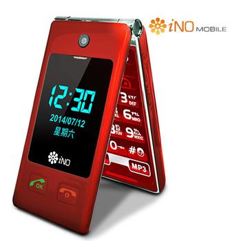 iNO CP100 2G+3G版極簡風銀髮族御用手機(大全配組合)(紅)