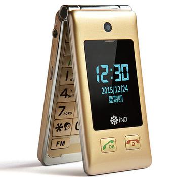 iNO CP100 2G+3G版極簡風銀髮族御用手機(大全配組合)(金)