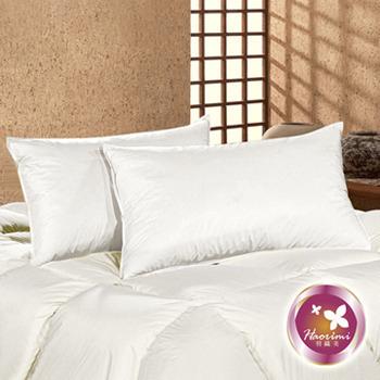 羽織美 純色 100%天然羽絲絨枕-2入(純白)