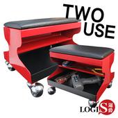 《LOGIS》鐵製兩用收納椅/工作椅/工具箱(紅黑)