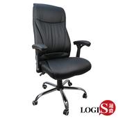 《LOGIS》海克力皮面柔韌主管辦公椅(黑皮革)