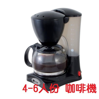 小澤 4~6人份美式香醇咖啡機KW-3006