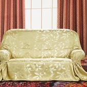 《布安於室》靼葉 DIY 1人座沙發罩(金色)