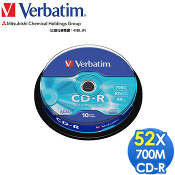 Verbatim 威寶 CD-R 700MB 52X 光碟片 布丁桶裝 (30片)