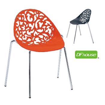 DFhouse 造型洽談椅 A款式(二色)(黑色)