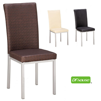 DFhouse 華麗餐椅*三色可選*(米白色)
