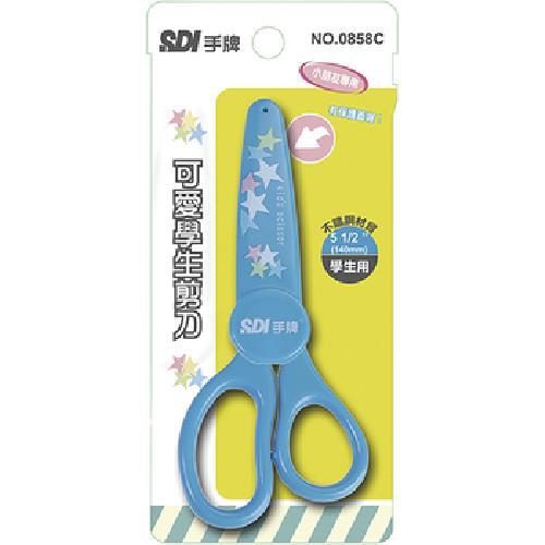 SDI 可愛學生剪刀.5-1/2 0858C