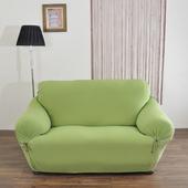 《歐卓拉》典雅涼感彈性沙發便利套-綠1人座