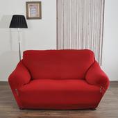《歐卓拉》典雅涼感彈性沙發便利套-紅1+2+3人座