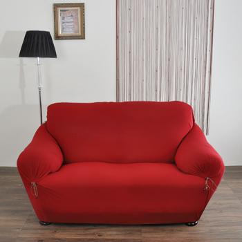 《歐卓拉》典雅涼感彈性沙發便利套-紅2人座