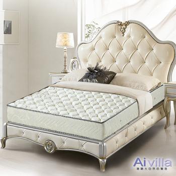 Ai-villa 立體加厚緹花護背式床墊3.5X6.2尺(單人加大)