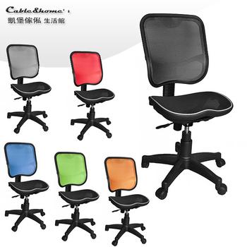 凱堡 堡羅中背特網坐墊辦公電腦椅(黑)