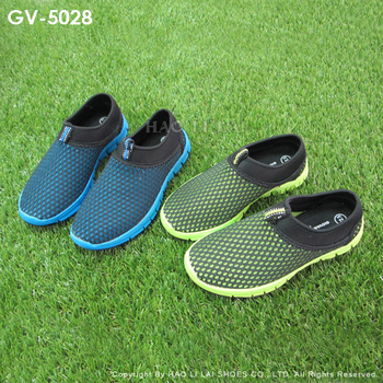 GIOVANNI VALENTINO 超輕量撞色透氣網格鳥巢鞋童休閒鞋懶人鞋(黑綠23.5)