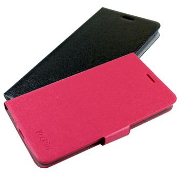 KooPin LG G3 (D855) 璀璨星光系列 立架式側掀皮套(陶醉桃)