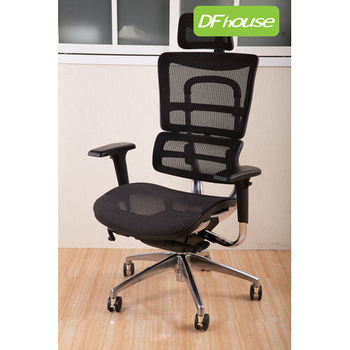 DFhouse 霍華德多功能高級辦公椅(黑色)