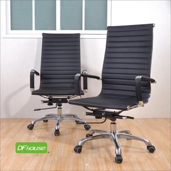 《DFhouse》透氣皮革懸吊式底盤辦公椅[高背款]黑色(黑色)
