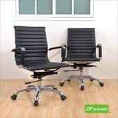 《DFhouse》透氣皮革懸吊式底盤辦公椅[低背款]黑色(黑色)