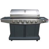 《烤爐行家》七爐頭大烤爐(大型宴會)戶外休閒-高級GAS瓦斯烤肉爐(限用桶裝液化瓦斯)