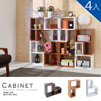 《BuyJM》超厚2.5公分創意組合收納櫃-4入組(3色)(胡桃色)