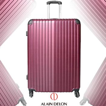 ★結帳現折★法國 ALAIN DELON 亞蘭德倫 29吋 頂級奢華系列 旅行箱/行李箱(高貴紅)