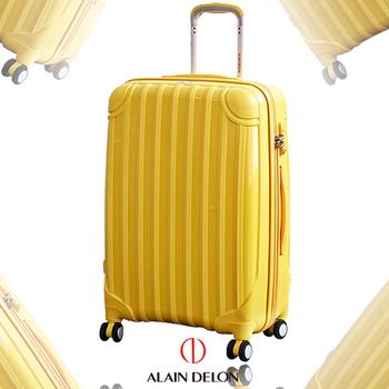 法國 ALAIN DELON 亞蘭德倫 29吋 精緻糖果盒系列旅行箱/行李箱(黃)