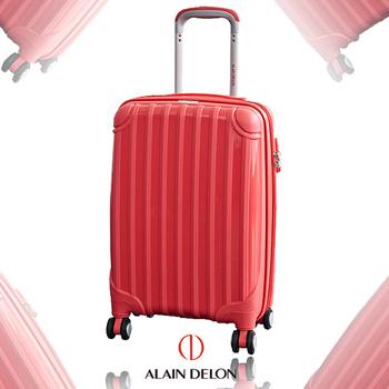 法國 ALAIN DELON 亞蘭德倫 20吋 精緻糖果盒系列登機箱/行李箱(紅)