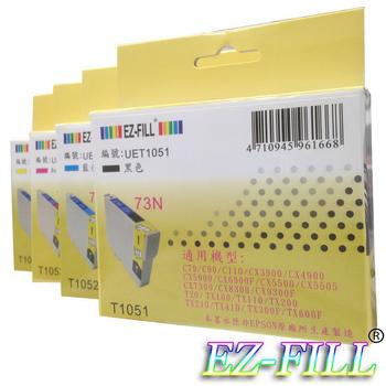 《EZ-FILL》EPSON 相容墨水匣 73N (四色組合包)(73N 相容匣 一黑三彩)