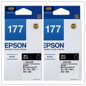 《EPSON》EPSON 原廠墨水匣T77150(黑)---2盒(EPSON 原廠墨水匣T177150(黑)---2盒)