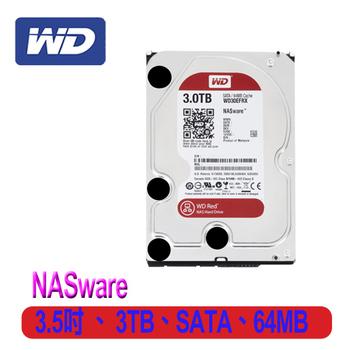 WD 威騰 紅標 3TB 3.5吋 SATAIII 硬碟(WD30EFRX)