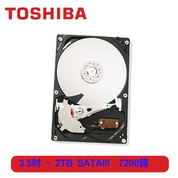 Toshiba 東芝 2TB 3.5吋 SATAIII 硬碟 (DT01ACA200)